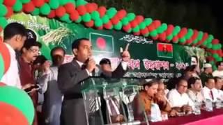 মহান স্বাধীনতা দিবস উৎযাপন ২০১৬ - Soudi BNP