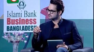 talk show- Business Bangladesh Ep   14 by Shoron Rahman