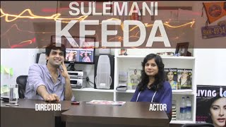 Over Enthusiastic first time Reporter on movie - SULEMAANI KEEDA