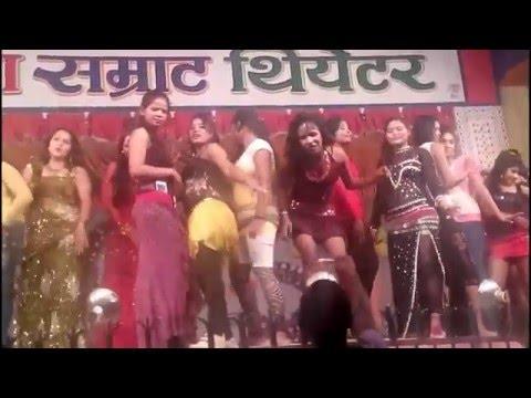 Sobha Samrat Theatre Sonpur Mela Arkestra Dance 2016 HD