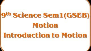 Introduction to Motion – Std 9th Science Semester - 1(GSEB)