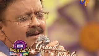 Padutha Theeyaga   Grand Finale   22nd October  2017    Latest Promo