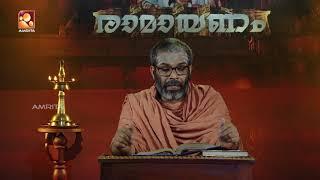 Ramayanam | Swami Chidananda Puri | Ep:131 | Amrita TV [2018]