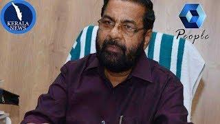 കണ്ണന്താനത്തിന് മറുപടിയുമായി ദേവസ്വം മന്ത്രി കടകംപള്ളിയുടെ വാർത്താസമ്മേളനം   Kadakampally Press Meet