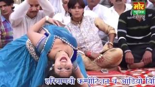 Solid Body By Rc   New Haryanvi Super Sexy Stage Dance 2015 HDVideowatch24 net