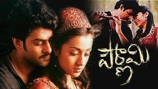 Pournami | Telugu | Full Movie
