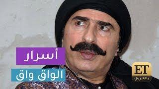 كواليس مسلسل الواق واق حصريا  من تونس