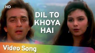 Dil To Khoya Hai - Sanjay Dutt - Somy Ali - Andolan - Bollywood Songs - Alka Yagnik - Kumar Sanu
