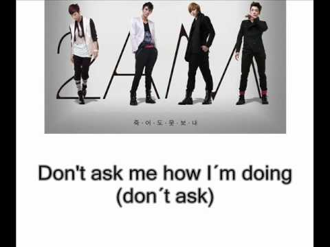 2AM - I´m Sorry I Can´t Smile For You, english subs