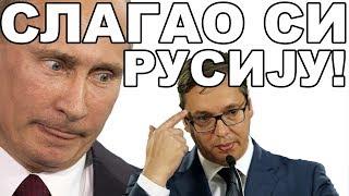 (TITLOVANO) Savin: Putin više ne veruje Vučiću! (RasPravda)