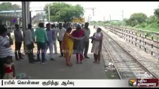 Chennai train robbery: CB-CID police inspect Cuddalore, Viruthachalam stations