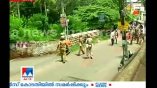 SFI-ABVP Conflict in Thiruvananthapuram MG College | Manorama News