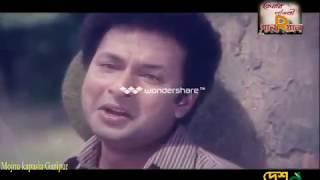 Amar Vaggo Boro Ajob jadugor - Sontan Jokhon Shotru - Bapparaz