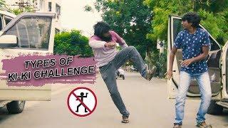 Types Of Ki-Ki Challenge   Veyilon Entertainment