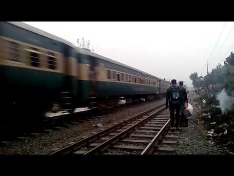 BR Sirajgang express...