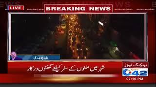 شہر کی مختلف اہم شاہر اہوں پر ٹریفک کا شدید دباو