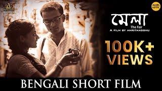 Mela - The Fair   Award winning Bengali Shortfilm 2017   Amritangshu   Soumitra   Apala   Arka