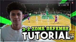 HOW TO RUN THE 3-2 ZONE DEFENSE IN NBA 2K18! THE MOST OVERPOWERED DEFENSE IN THE GAME!