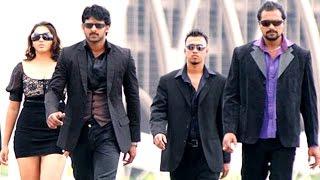 Billa Theme Video Song || Billa Movie || Prabhas, Anushka