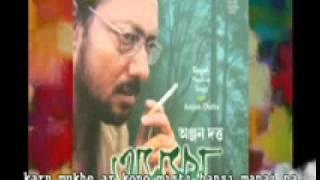 OSOMOI : Anjan Dutta