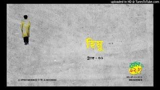 HIMU Track 1