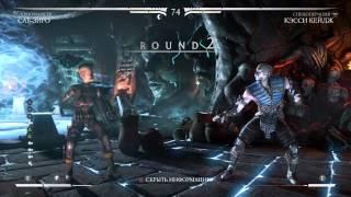 Mortal Kombat X_саб зиро зол