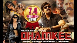 Dhamkee - Hindi Action Movie 2014 | Ravi Teja, Anushka Shetty | New Hindi Movies 2014 Full Movie