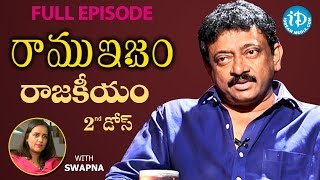 RGV's Opinion On Politics - రాజకీయం - Full Episode || Ramuism 2nd Dose || #Ramuism | Telugu