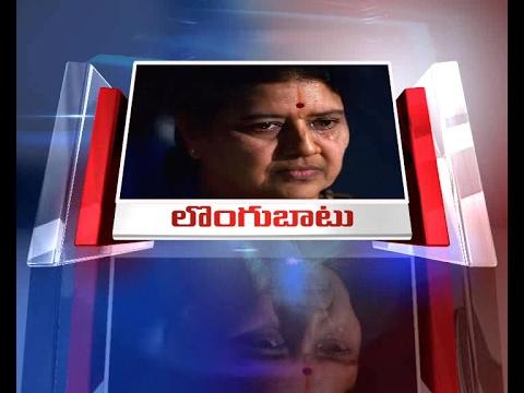 Sasikala surrenders before Bengaluru special court | Live