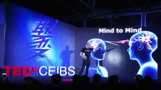 New Brain Computer interface technology | Steve Hoffman | TEDxCEIBS