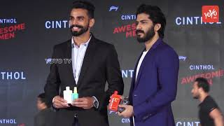 Harshvardhan Kapoor At The Launch Of Cinthols New Grooming Range For Men | Latest | YOYO TV Hindi