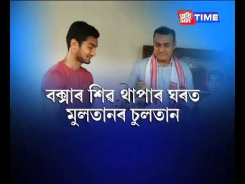 Xxx Mp4 Virender Sehwag In Gauhati To Interview Boxer Shiva Thapa 3gp Sex