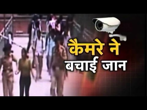 Xxx Mp4 Vardaat Vardaat CCTV Camera Foils Suicide Attempt 3gp Sex