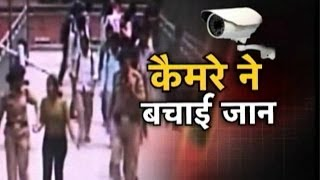 Vardaat - Vardaat: CCTV camera foils suicide attempt?