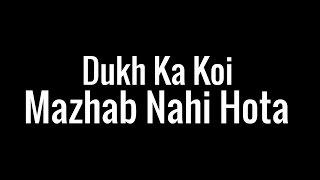 Dukh Ka Koi Mazhab Nahi Hota - Farnood Alam - Junaid Jamshed - Syed Ahsan AaS - A Motivational Truth