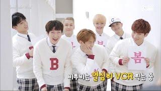 BTOB(비투비) - '봄날의 기억(Remember that)' 컴백 첫 주 비하인드 영상! (BTS : Comeback Week)