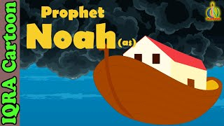 Noah AS - [Prophet story ( No Music)] - Islamic Cartoon