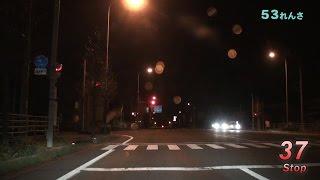 Red Signal 50 Course 7-11~赤信号50回stopでどこまで行けるかやってみよう Part 48