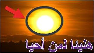 هل ليلة القدر يوم 29رمضان 2018  ليلة القدر يوم 29 رمضان 2018  علامات ليلة القدر اليوم