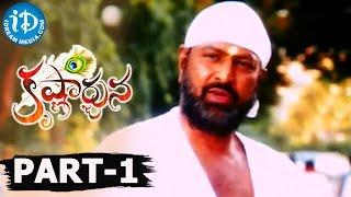 Krishnarjuna Full Movie Part 1   Nagarjuna, Vishnu, Mamta Mohandas    P Vasu    M M. Keeravani