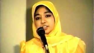 Speech by Dr Aafia Siddiqui on