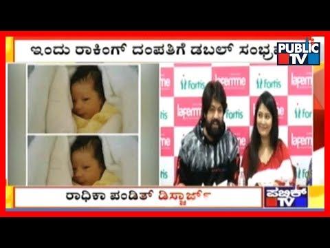 Xxx Mp4 Yash Radhika Pandit First Press Meet With Their Newborn Daughter 3gp Sex