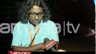 আয়নাবাজি বাংলা সিনেমা | Aynabaji Bangla Movie
