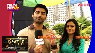 Swadheenta And Adarsh From Dahleez In An Exclusive Chat With Telly Talk India | #TellyTopUp