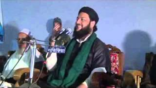 Bangla waz Dr enayetullah Abbasi Lotifia Jubo Furam part 1