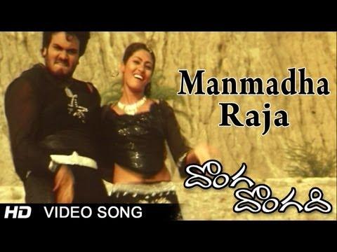 Xxx Mp4 Donga Dongadi Movie Manmadha Raja Video Song Manchu Manoj Sadha 3gp Sex