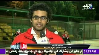 صدى البلد | منتخب مصر لكرة السرعة.... بطل العالم