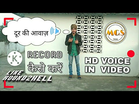 Xxx Mp4 Record HD Voice While Standing Far From Camera Record Voice Like R2H MGS Tech 3gp Sex