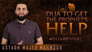 Dua To Get The Prophet