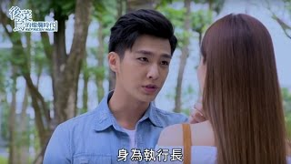 【後菜鳥的燦爛時代 Refresh man】ep 13